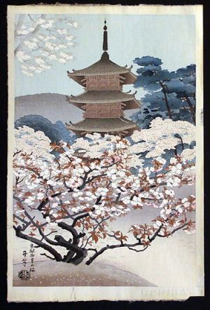 Inspiring photos of Asia - japanese print.jpg